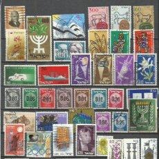 Sellos: R196-LOTE SELLOS ESTADO ISRAEL SIN REPETIDOS,SIN TASAR,INTERESANTES,ESCASOS,FOTO REAL. *************. Lote 194861171