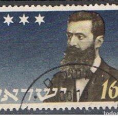 Sellos: ISRAEL // YVERT 78 // 1954 ... USADO. Lote 195419997
