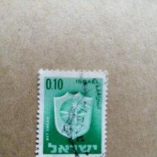 Sellos: ISRAEL - VALOR FACIAL 0,10 - ESCUDO CIUDAD BET SHEAN . Lote 195424310