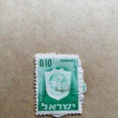 Sellos: ISRAEL - VALOR FACIAL 0,10 - ESCUDO CIUDAD BET SHEAN . Lote 195424412