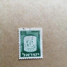 Sellos: ISRAEL - VALOR FACIAL 0,15 - ESCUDO CIUDAD ASHDOD. Lote 195424576