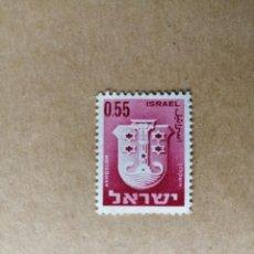 Sellos: ISRAEL - VALOR FACIAL 0,55 - ESCUDO CIUDAD ASHQELON Ó ASCALON. Lote 195424865
