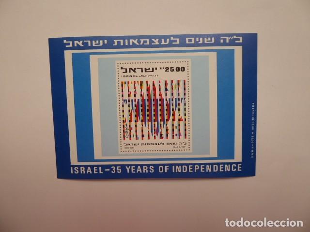 ISRAEL- HOJITA 35 YEARS, INDEPENDENCIA, S/CH. (Sellos - Extranjero - Asia - Israel)
