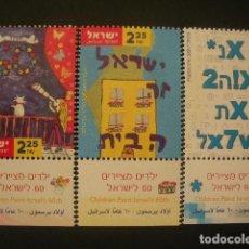 Sellos: ISRAEL 2008 IVERT 1917/19*** 60 AÑOS DE ISRAEL - DIBUJOS INFANTILES. Lote 196060362