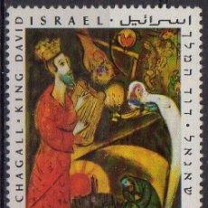 Sellos: ISRAEL 1969 IVERT 392 *** ARTE - PINTURA - EL REY DAVID DE CHAGALL. Lote 196519308