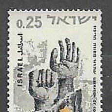 Timbres: ISRAEL 1965 IVERT 289 *** 20º ANIVERSARIO DE LA LIBERACIÓN DE LOS CAMPOS DE CONCENTRACION. Lote 196786948