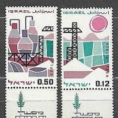 Sellos: ISRAEL 1965 IVERT 292/3 *** TRABAJOS EN EL MAR MUERTO. Lote 196787628