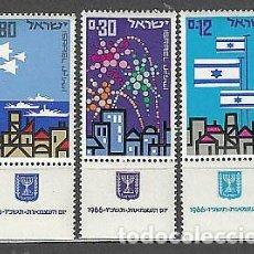 Sellos: ISRAEL 1966 IVERT 305/7 *** 18º ANIVERSARIO DEL ESTADO DE ISRAEL. Lote 196788025