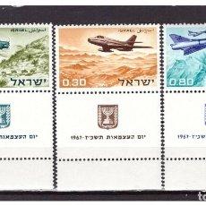 Sellos: ISRAEL 1967 IVERT 334/6 *** 19º ANIVERSARIO DEL ESTADO DE ISRAEL - AVIONES MILITARES. Lote 196789410