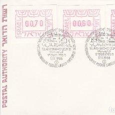 Sellos: ATM ISRAEL - SOBRE SPD 1988. Lote 197575590