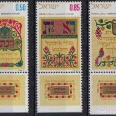Sellos: ISRAEL 1971 IVERT 448/50 *** PENTECOSTÉS - VERSOS BÍBLICOS. Lote 197650797