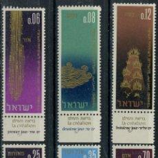 Sellos: ISRAEL 1965 IVERT 294/9 *** AÑO NUEVO - LA CREACIÓN DEL MUNDO. Lote 200237258