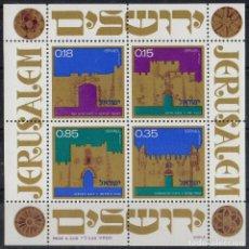 Sellos: ISRAEL 1971 HB IVERT 8 *** 23º ANIVERSARIO DE LA INDEPENDENCIA - LAS PUERTAS DE ISRAEL. Lote 200261042