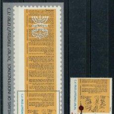 Sellos: ISRAEL 1973 IVERT 517 Y HB 10 *** DÍA DE LA INDEPENDENCIA - MANUSCRITO. Lote 200263733