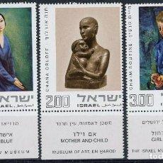 Sellos: ISRAEL 1974 IVERT 546/8 *** ARTE - PINTURAS Y ESCULTURAS. Lote 200265076