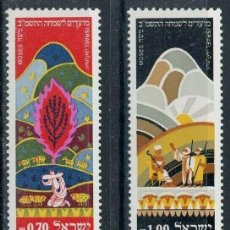 Sellos: ISRAEL 1981 IVERT 802/5 *** AÑO NUEVO - MOISES - ILUSTRACIONES DEL LIBRO DEL EXODO. Lote 200266526