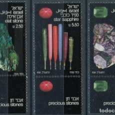Sellos: ISRAEL 1981 IVERT 810/2 *** PIEDRAS PRECIOSAS - MINERALES. Lote 200266952