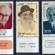 Sellos: ISRAEL 1982 IVERT 816/8 *** PERSONAJES ISRAELITAS. Lote 200267102
