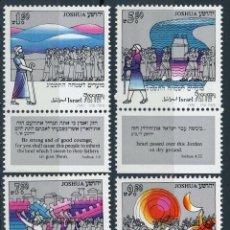 Sellos: ISRAEL 1982 IVERT 829/32 *** ANO NUEVO - ESCENAS DEL LIBRO DE JOSUE - RELIGIÓN. Lote 200267546