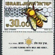 Sellos: ISRAEL 1983 IVERT 863 *** PRESERVACIÓN DE LA ABEJA - FAUNA. Lote 200268793