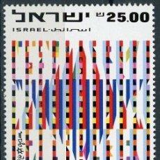 Sellos: ISRAEL 1983 IVERT 869 *** 35º ANIVERSARIO DE LA INDEPENDENCIA. Lote 200269226