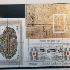 Sellos: ISRAEL HBS 1978 A 1980 CON MATASELLOS CONMEMORATIVOS. Lote 200752238