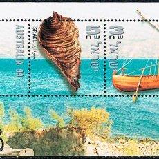 Sellos: ISRAEL Nº 1505, EXPOSICION FILATELICA INTERNACIONAL AUSTRALIA'99, NUEVO *** EN HOJA BLOQUE. Lote 201643050