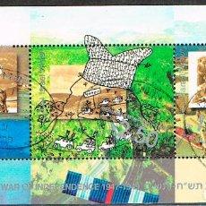 Sellos: ISRAEL Nº 1454/6, 50 ANIVERSARIO DEL ESTADO DE ISRAEL, USADO EN HOJA BLOQUE. Lote 201643515