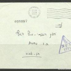 Sellos: ISRAEL.-SOBRE DE ASENTAMIENTO MILITAR TIPO ZAHAL DE 1.972. Lote 204661422
