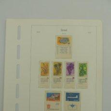 Sellos: HOJA CON SELLOS DE ISRAEL-AÑOS 1958-1959. Lote 204974917