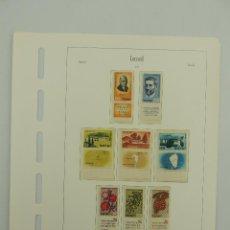 Sellos: HOJA CON SELLOS DE ISRAEL-AÑO 1959. Lote 204975198
