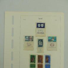 Sellos: HOJA CON SELLOS DE ISRAEL-AÑO 1960/61. Lote 204975523