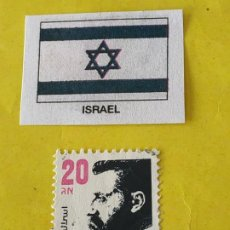 Sellos: ISRAEL (A1) - 1 SELLO CIRCULADO. Lote 205023551