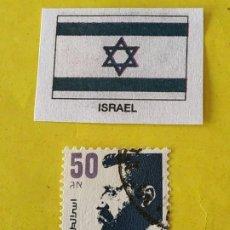 Sellos: ISRAEL (A2) - 1 SELLO CIRCULADO. Lote 205023707