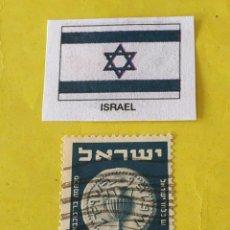 Sellos: ISRAEL (B1) - 1 SELLO CIRCULADO. Lote 205130586