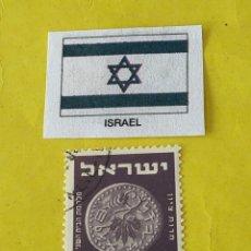 Sellos: ISRAEL (B2) - 1 SELLO CIRCULADO. Lote 205130665