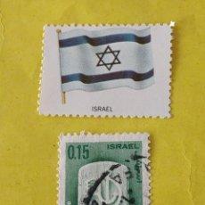Sellos: ISRAEL (C1) - 1 SELLO CIRCULADO. Lote 205130733