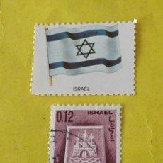 Sellos: ISRAEL (C2) - 1 SELLO CIRCULADO. Lote 205130813