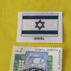 Sellos: ISRAEL (E1) - 1 SELLO CIRCULADO. Lote 205136957