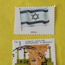 Sellos: ISRAEL (E2) - 1 SELLO CIRCULADO. Lote 205137111