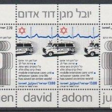 Sellos: SELLOS ISRAEL 1980 MAGEN DAVID ADOM JUBILE AMBULANCIA. Lote 205279088