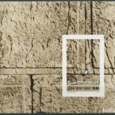 Sellos: SELLO ISRAEL 1979 MURO DE LAS LAMENTACIONES HOJA SIN DENTAR. Lote 205280137