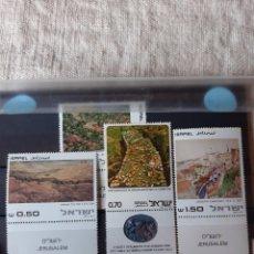 Sellos: ISRAEL JERUSALÉN ARTE SERIE COMPLETA NUEVA MANCHITAS. Lote 205531988