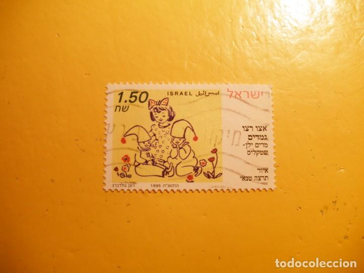 ISRAEL 1995 - JUEGOS DE NIÑOS. (Sellos - Extranjero - Asia - Israel)