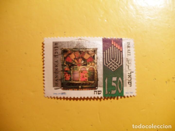 ISRAEL 1994 - HANUKKA. (Sellos - Extranjero - Asia - Israel)