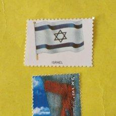 Sellos: ISRAEL (F1) - 1 SELLO CIRCULADO. Lote 205599852