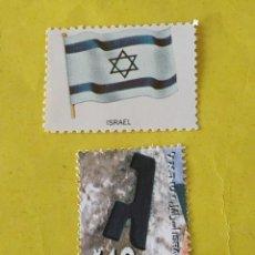 Sellos: ISRAEL (F2) - 1 SELLO CIRCULADO. Lote 205599923