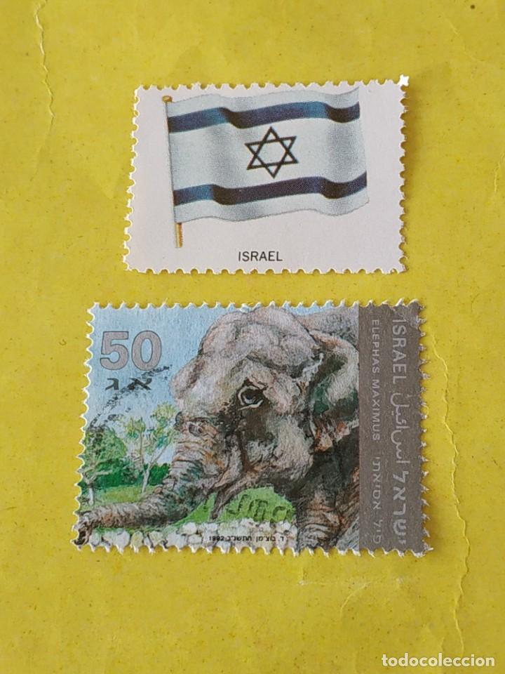 ISRAEL (G) - 1 SELLO CIRCULADO (Sellos - Extranjero - Asia - Israel)