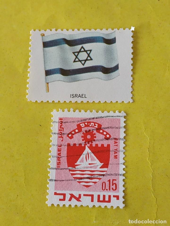 ISRAEL (H) - 1 SELLO CIRCULADO (Sellos - Extranjero - Asia - Israel)
