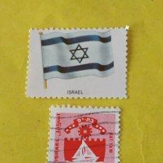 Sellos: ISRAEL (H) - 1 SELLO CIRCULADO. Lote 205600113